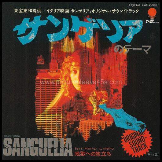 La bande originale de Sanguelia